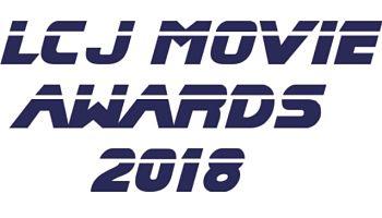 LCJ Awards 2018 Logo