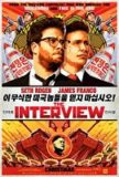 'The Interview' Review